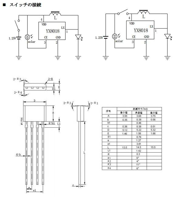 YX8018 Datenblatt